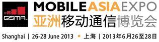 mobile_asia_expo_2013_shanghai